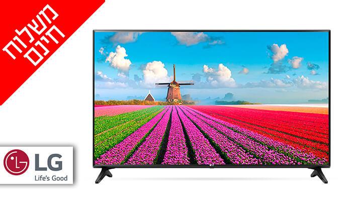 2 טלוויזיה LG SMART HD, מסך 55 אינץ'
