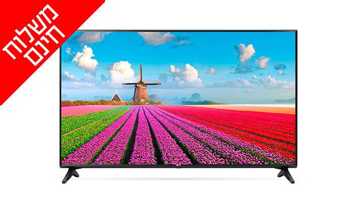 3 טלוויזיה LG SMART HD, מסך 55 אינץ'