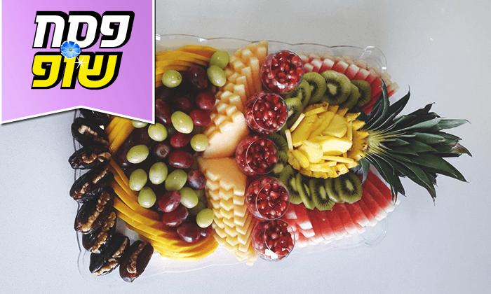 3 מגש פירות של 'פריטי פרי', משלוחים ברחבי הארץ