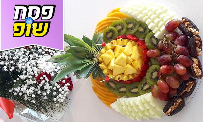 5 מגש פירות של 'פריטי פרי', משלוחים ברחבי הארץ