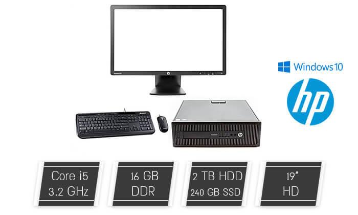 2 מחשב נייח HP עם מקלדת ועכבר