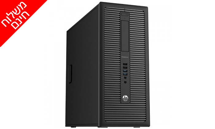 4 מחשב נייח HP עם מקלדת ועכבר אלחוטי + מדפסת CANON  MG25555S - משלוח חינם!