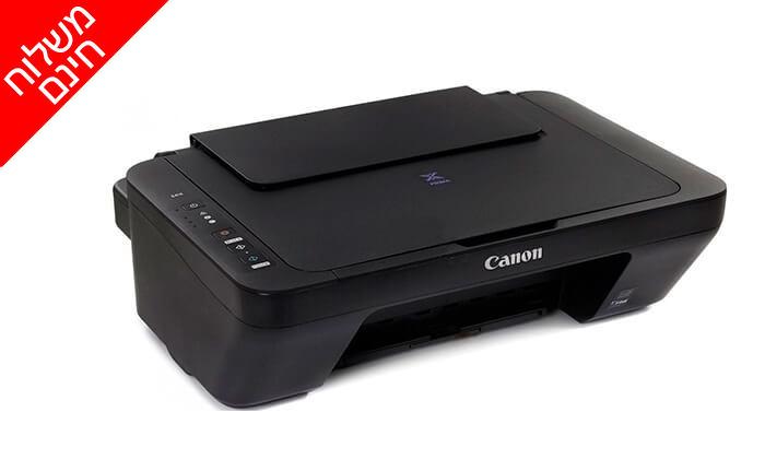 6 מחשב נייח HP עם מקלדת ועכבר אלחוטי + מדפסת CANON  MG25555S - משלוח חינם!