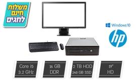 מחשב נייח HP עם סט אלחוטי