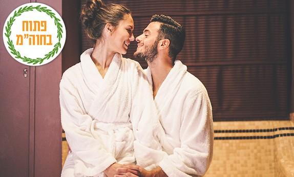 ערב פינוק זוגי ב-share spa