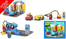 שטיפת מכוניות לילדים 16 חלקים