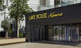 מלון לייק האוס, כולל חמי טבריה