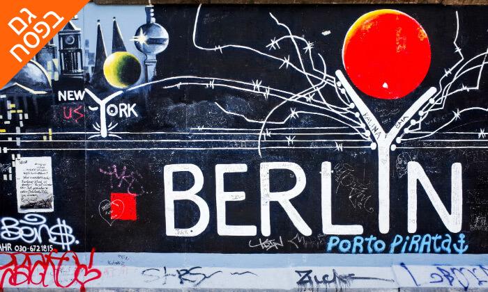 """3 חופשה בברלין, כולל סיור מודרך מתנה - תקף גם בסופ""""ש"""