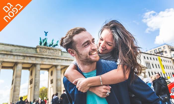 """2 חופשה בברלין, כולל סיור מודרך מתנה - תקף גם בסופ""""ש"""