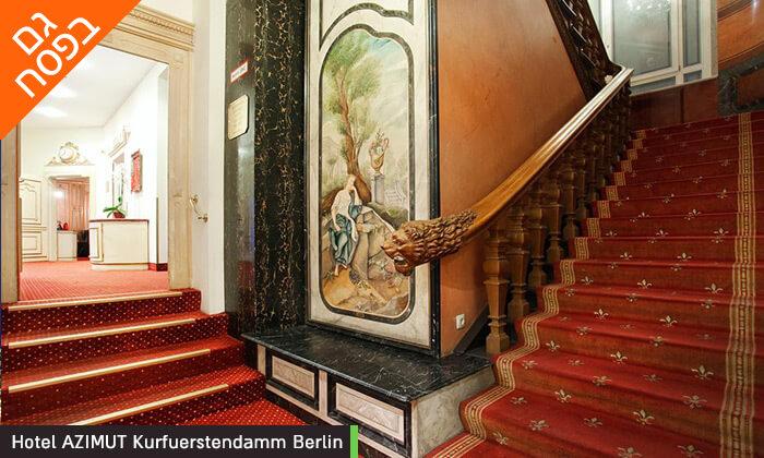 """6 חופשה בברלין, כולל סיור מודרך מתנה - תקף גם בסופ""""ש"""