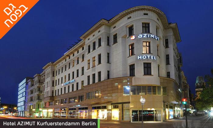 """7 חופשה בברלין, כולל סיור מודרך מתנה - תקף גם בסופ""""ש"""