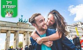 חופשה בברלין, כולל סיור מתנה