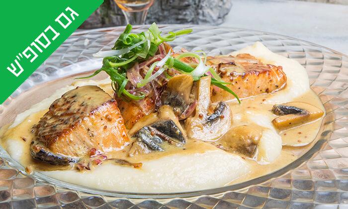11 ארוחה זוגית ב'פפה' מסעדת שף, ראשון לציון