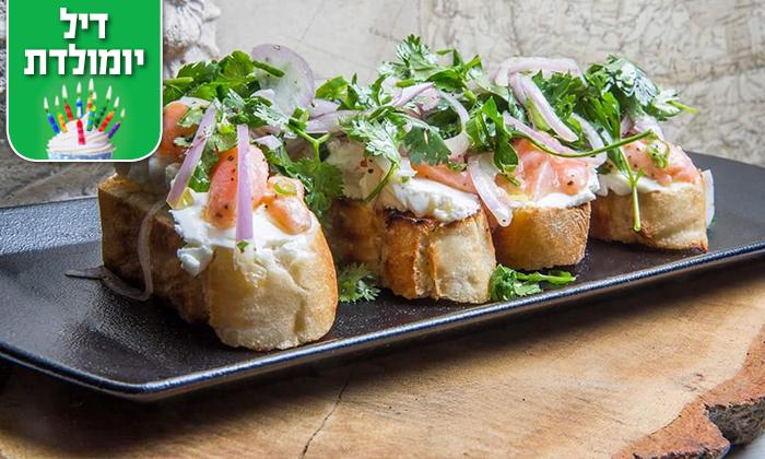 6 ארוחה זוגית ב'פפה' מסעדת שף, ראשון לציון