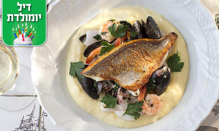8 ארוחה זוגית ב'פפה' מסעדת שף, ראשון לציון