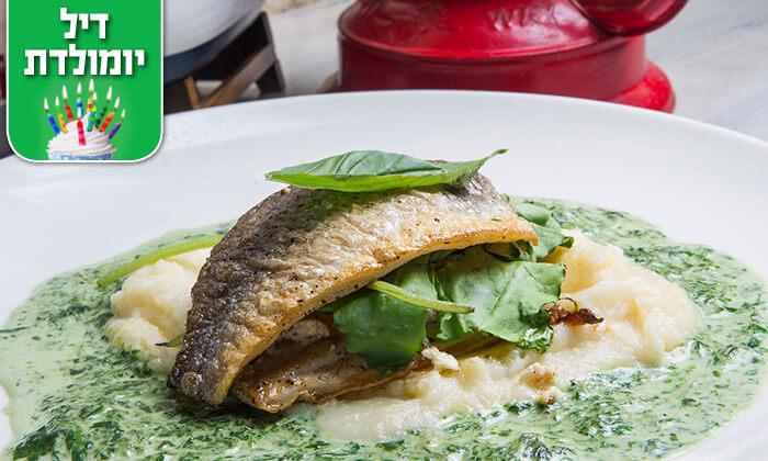 2 ארוחה זוגית ב'פפה' מסעדת שף, ראשון לציון