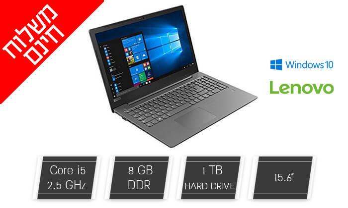 2 מחשב נייד Lenovo עם מסך 15.6 אינץ' - משלוח חינם!