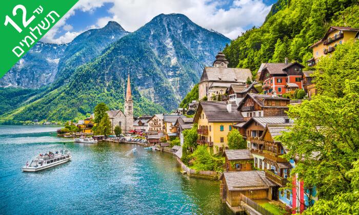 2 טוס וסע לחבל זלצבורג, אוסטריה באוגוסט