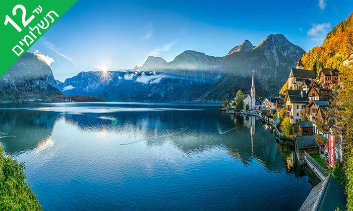 3 טוס וסע לחבל זלצבורג, אוסטריה באוגוסט