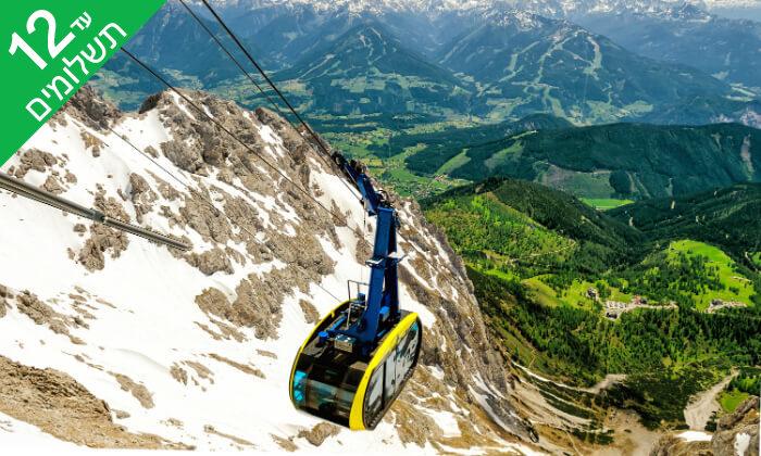 4 טוס וסע לחבל זלצבורג, אוסטריה באוגוסט