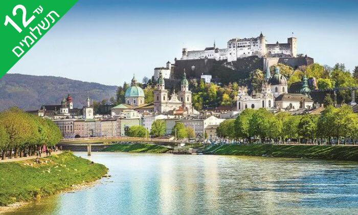 6 טוס וסע לחבל זלצבורג, אוסטריה באוגוסט