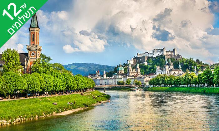 7 טוס וסע לחבל זלצבורג, אוסטריה באוגוסט