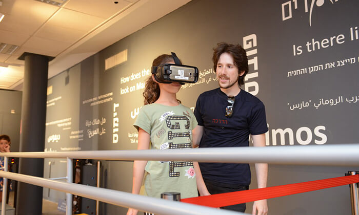 7 כניסה לפעילויות גן המדע ולתערוכה 'סיבוב על מאדים' במכון ויצמן, רחובות