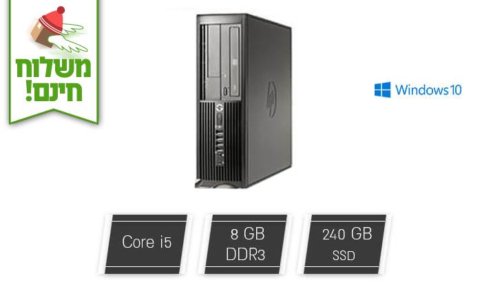 2 מחשב נייח DELL, HP או LENOVO עם מעבד i5 - משלוח חינם!