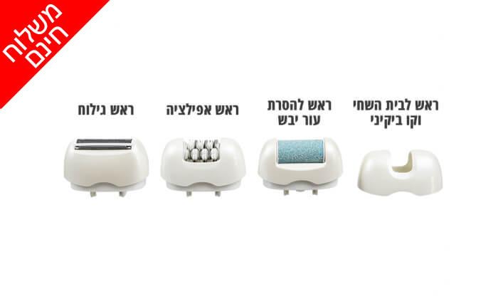 4 מכשיר להסרת שיער Gold Line - משלוח חינם!