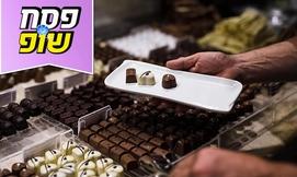 ביקור במפעל השוקולד DE KARINA