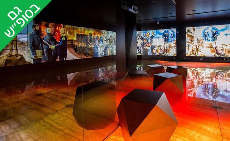 סיור במוזיאון ידידי ישראל