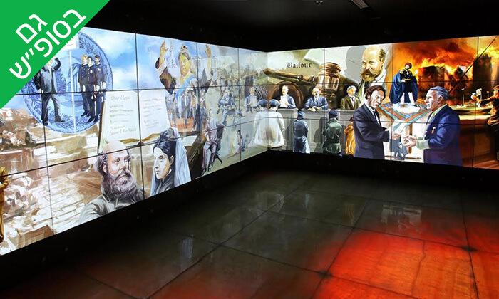 5 מוזיאון ידידי ישראל בירושלים - כרטיס לסיור