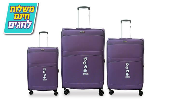 3 סט שלישיית מזוודות SWISS - משלוח חינם!