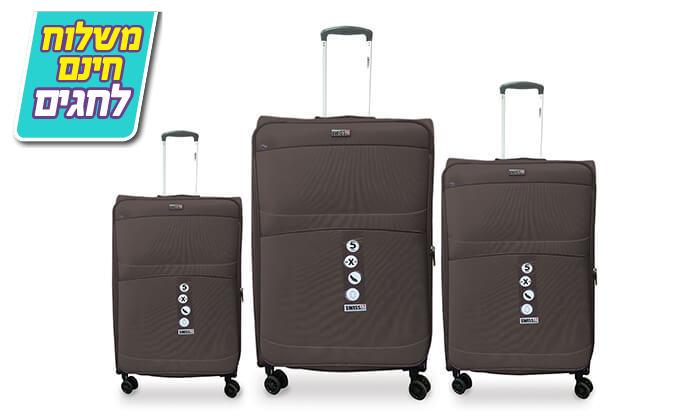 4 סט שלישיית מזוודות SWISS - משלוח חינם!