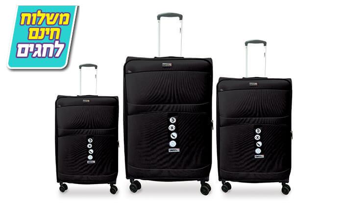 5 סט שלישיית מזוודות SWISS - משלוח חינם!