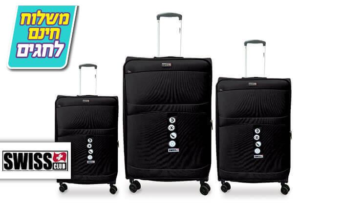 2 סט שלישיית מזוודות SWISS - משלוח חינם!