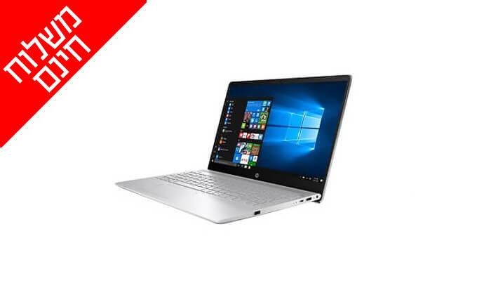 3 מחשב נייד HP עם מסך 15.6 אינץ' - משלוח חינם!