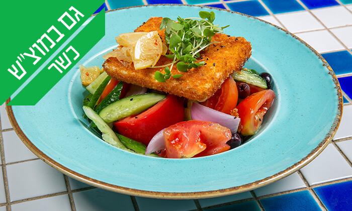 3 ארוחת טעימות יוונית זוגית במסעדת סופלקי הכשרה, נתניה