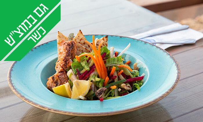 5 ארוחת טעימות יוונית זוגית במסעדת סופלקי הכשרה, נתניה