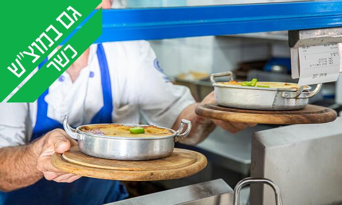 10 ארוחת טעימות יוונית זוגית במסעדת סופלקי הכשרה, נתניה