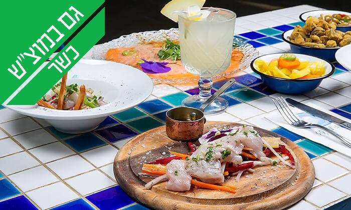 15 ארוחת טעימות יוונית זוגית במסעדת סופלקי הכשרה, נתניה