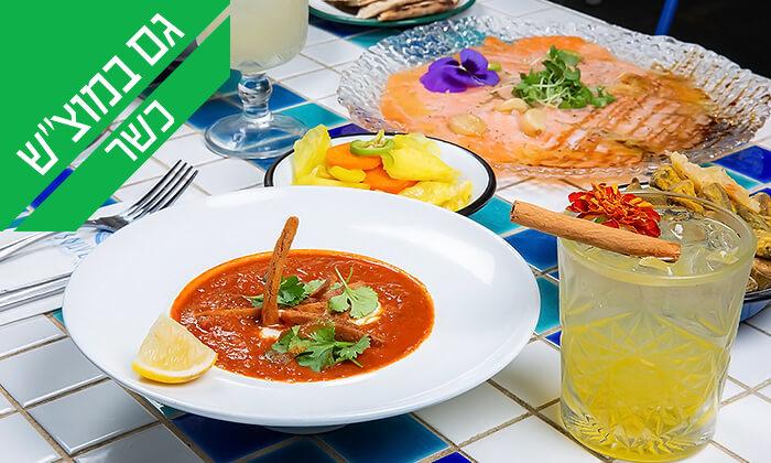16 ארוחת טעימות יוונית זוגית במסעדת סופלקי הכשרה, נתניה