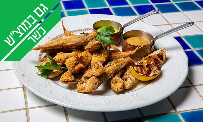 20 ארוחת טעימות יוונית זוגית במסעדת סופלקי הכשרה, נתניה
