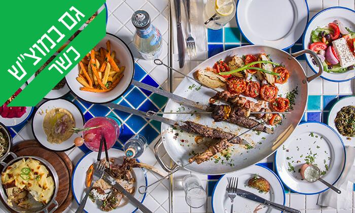 21 ארוחת טעימות יוונית זוגית במסעדת סופלקי הכשרה, נתניה