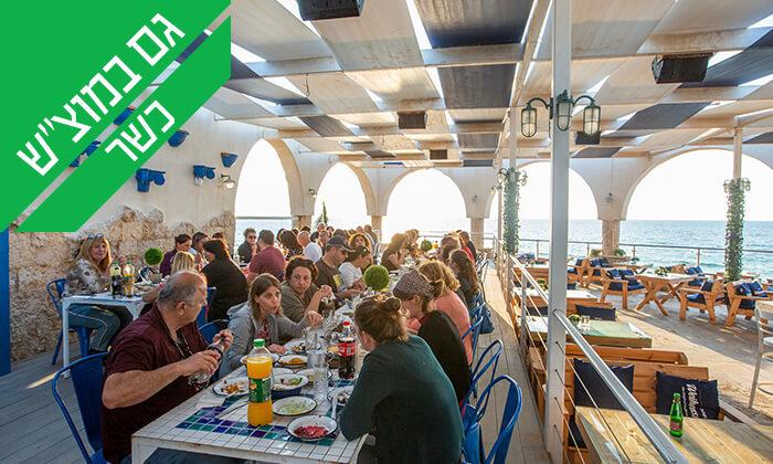 25 ארוחת טעימות יוונית זוגית במסעדת סופלקי הכשרה, נתניה