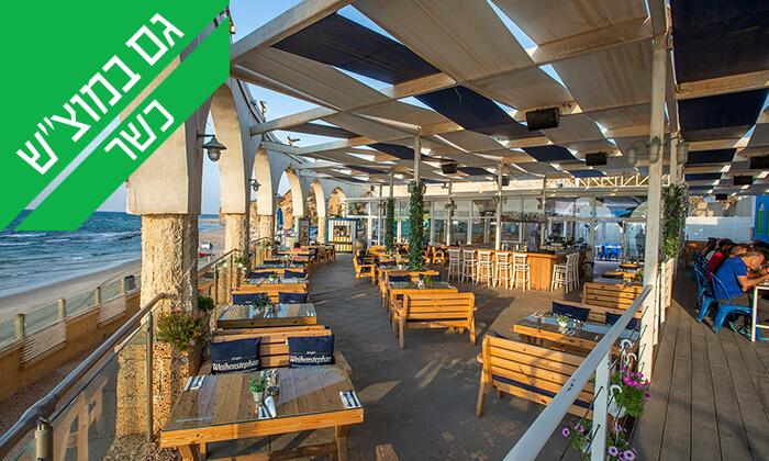 8 מסעדת סופלקי, נתניה - ארוחה זוגית כשרה