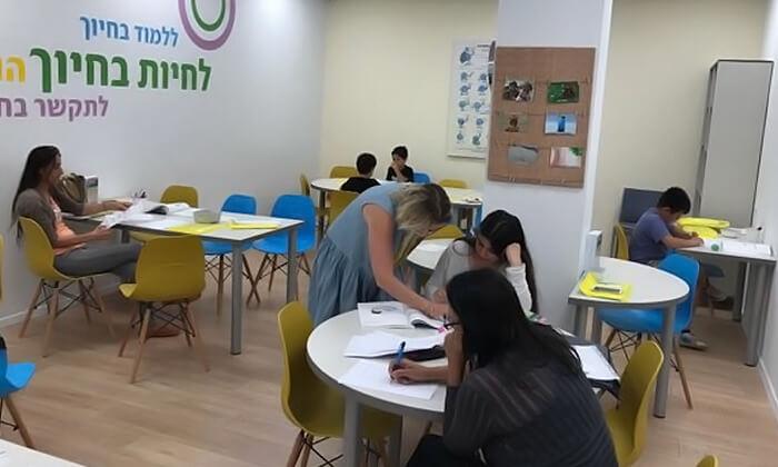 3 קורס מוכנות לכיתה א'עם 'מרכז חיוך', פתח תקווה