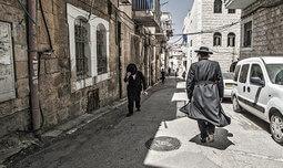 סיור בשכונות החרדיות בירושלים
