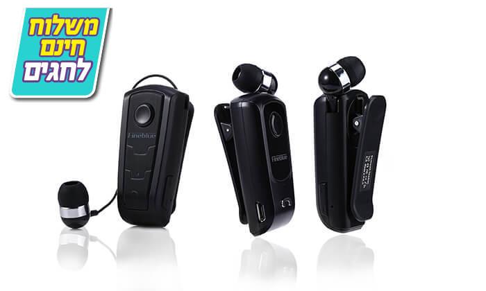 5 אוזניית Bluetooth אלחוטית - Fineblue- כולל משלוח חינם!