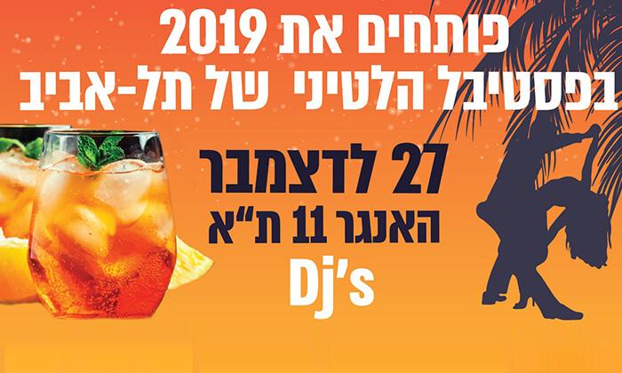 2 הפסטיבל הלטיני של תל אביב האנגר 11 (בית הקונפדרציה) נמל תל אביב